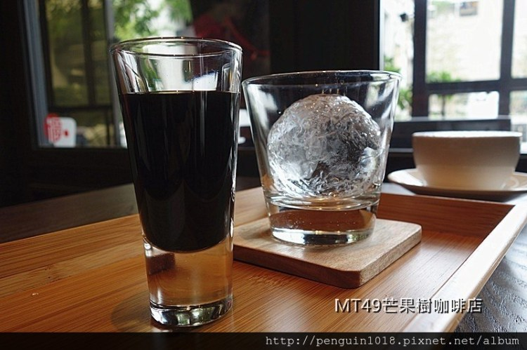 MT49芒果樹咖啡店 | 台中北屯咖啡館,獨特晶亮冰球咖啡、小山園抹茶提拉米蘇,同時享受單品冰熱雙重喝法!
