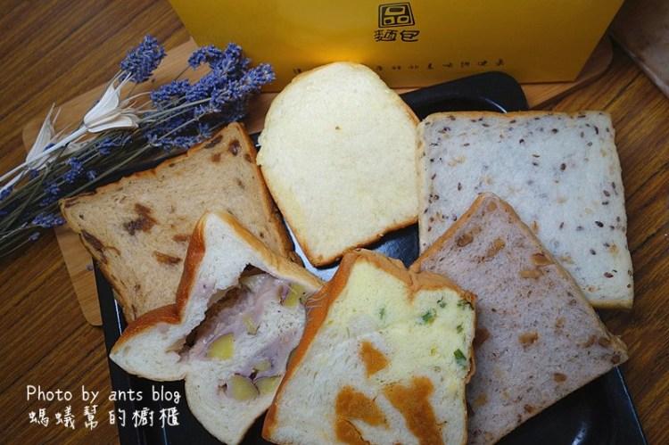 品麵包 | 東森新聞介紹,招牌蛋糕肉鬆土司,51種創意吐司口味,台中超人氣特色吐司。