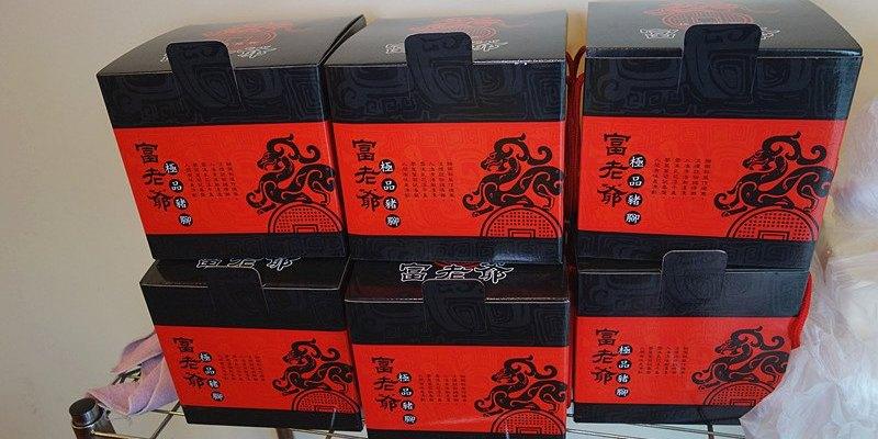 富老爺豬腳 | 員林小吃推薦,香Q軟嫩鹹香美味豬腳!另有販售豬腳禮盒。