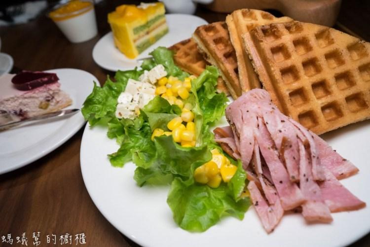 台中林倍咖啡 | 台中北區咖啡館,林倍有禮貌,手作甜點,有個性的咖啡館。