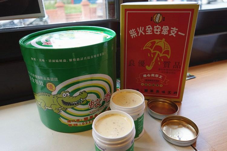 鹿港簡單美味工坊   必買超可愛小護士布丁,內含香草籽;可以吃的蚊香、火柴巧克力棒!