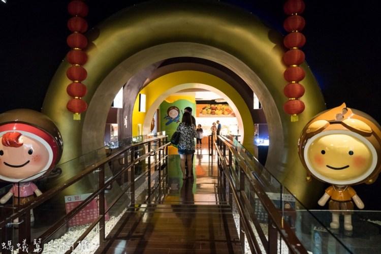 南投台灣麻糬主題館 | 關於麻糬的主題觀光工廠,不怕人試吃麻糬!一起來吃麻糬。