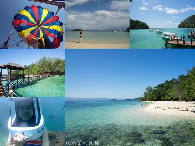 馬來西亞沙巴跳島一日遊行程 | 沙比島(SAPI)馬奴干島(MANUKAN),拖曳傘、海底漫步,必訪馬來西亞沙巴藍天大海美麗海島。