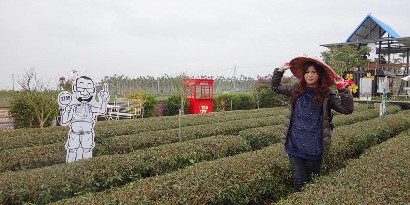 南投名間茶二指故事館   南投旅遊品茗園區,整片茶樹景色宜人,推薦美食花布餐盒,適合全家出遊。