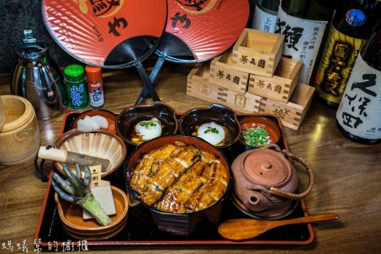 台中南屯大江戶町鰻屋 | 吃烤鰻魚也能這麼親民價!台灣最大鰻魚飯專賣!職人研發自信之作,顛覆鰻魚飯印象。