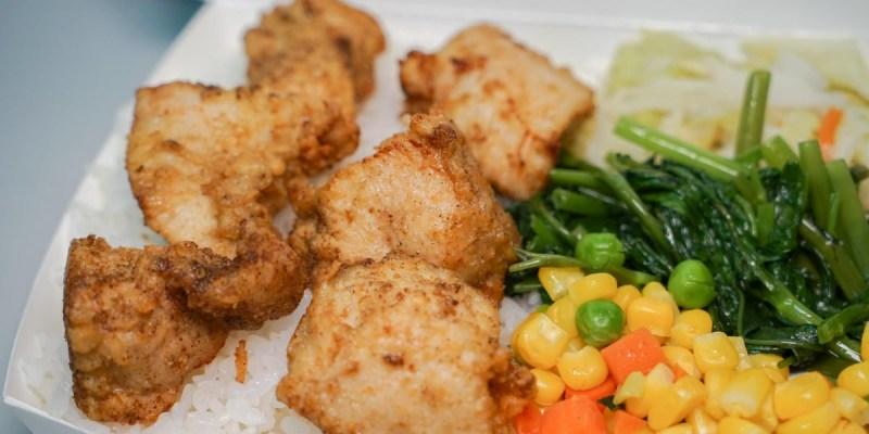 員林食在排骨飯   員林小資族晚餐首選,溫體排骨便當、鮮嫩炸雞塊便當只要60元。