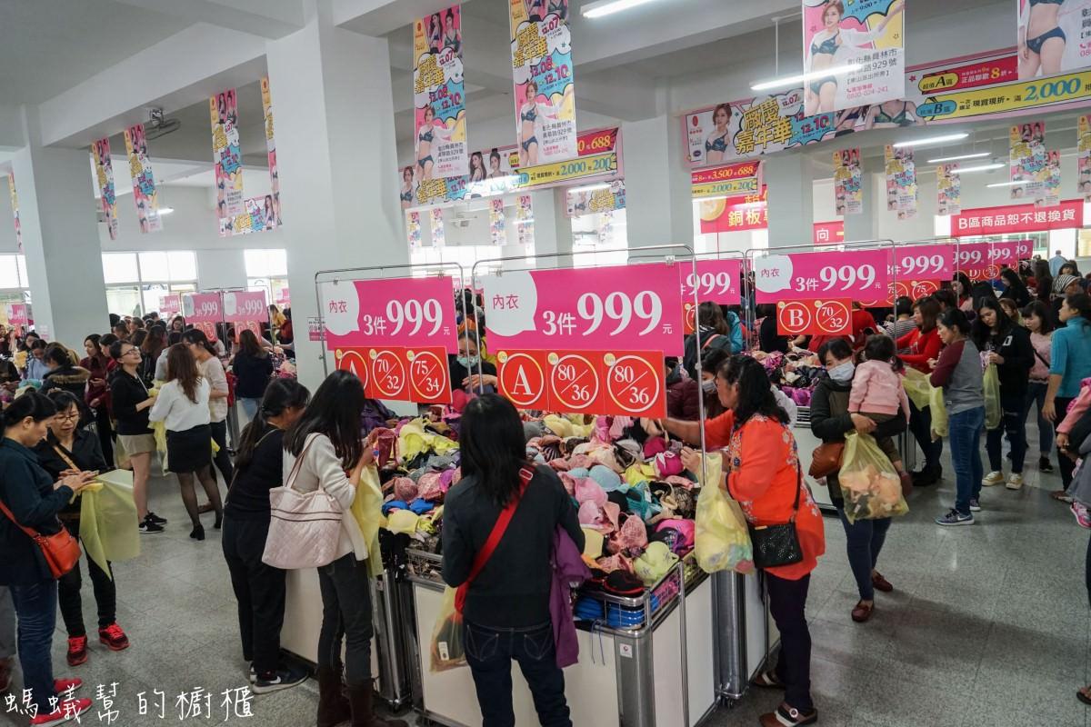 曼黛瑪璉瑪登瑪朵廠慶嘉年華 | 一年一度年底內衣廠拍盛事限定3天,正品全面8折滿3500再折688!一年份內衣就在這檔買齊。