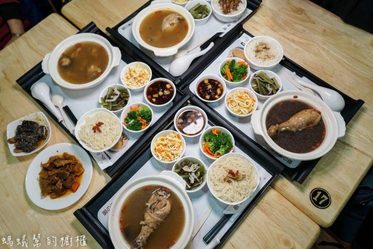 北斗御的湯品屋(停止內用)   各式精燉風味雞湯湯品,高雅享受平價消費,北斗超值雞湯湯品推薦。