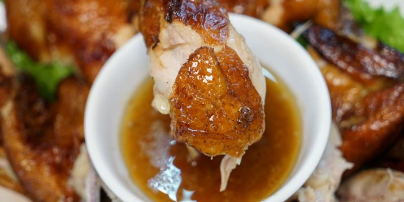 阿東窯烤雞(鹿谷初鄉店) | 鹿谷美食推薦,20幾種獨家中藥醃製爆汁肉嫩窯烤雞,熱炒也是一絕!(甕仔雞)(甕缸雞)