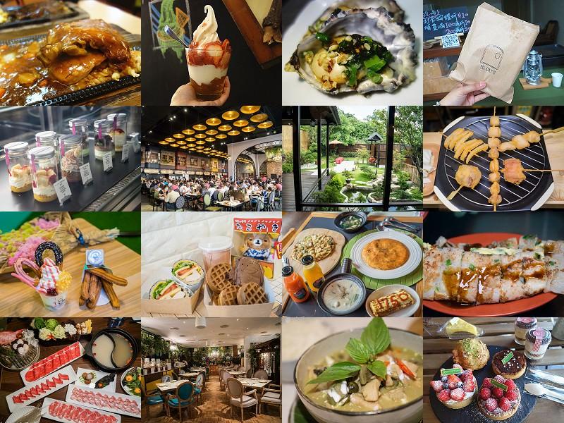員林美食懶人包 | 彰化員林美食推薦,員林美食小吃、下午茶、生日、聚餐、約會。