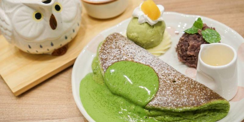 Woosa屋莎鬆餅屋(台中遠百店)   季節限定超濃厚抹茶雲朵鬆餅!輕柔口感入口即化,抹茶風韻迷人。