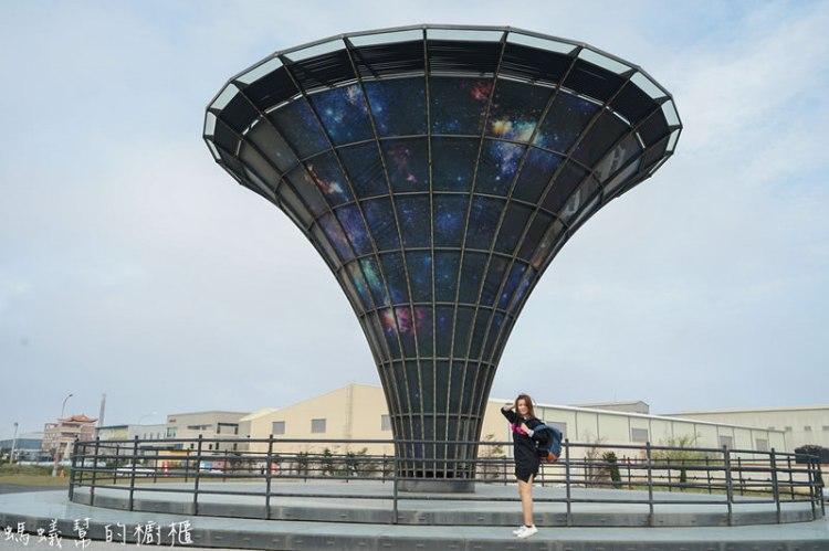 鹿港宇宙塔媽祖玻璃廟   鹿港工業區新地標,鹿港IG打卡推薦點,順道一起逛玻璃媽祖廟。