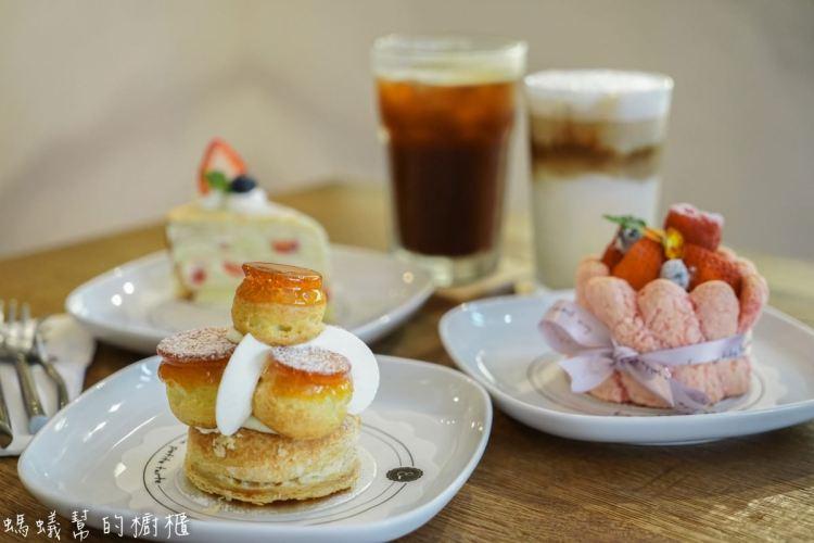 好彩票技巧 Petite Tarte | 台中甜點店推薦,好吃法式千層,甜點價格平價,台中超質感甜點店。