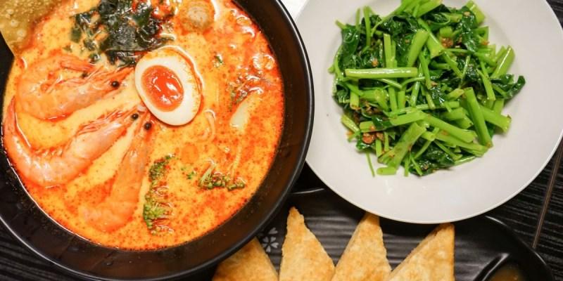 拉瑪泰式拉麵 | 讓人回味無窮的叻沙麵!香濃醇厚讓人誇讚,專程來吃也很值得,台中南洋麵推薦。