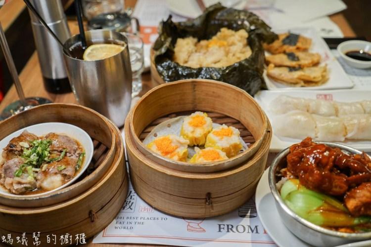 台中新光三越點點心 | 香港知名港式飲茶,各式精緻港點推薦,風味與香港點點心無二。