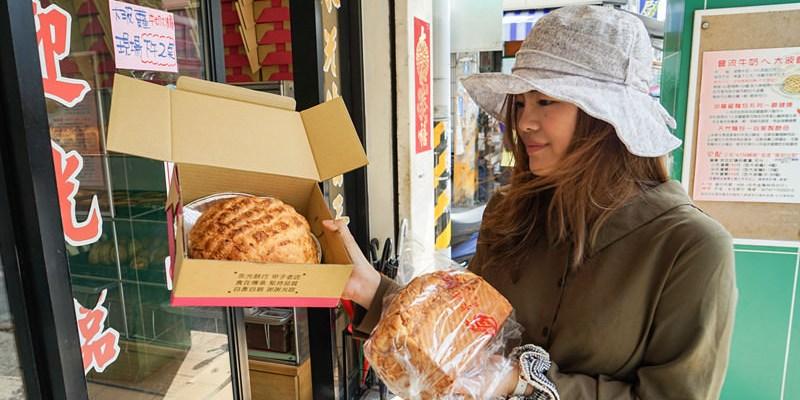 林內永光麵包店   爆漿菠蘿大麵包,比臉還大的菠蘿,沒先預訂很常撲空的網紅麵包。