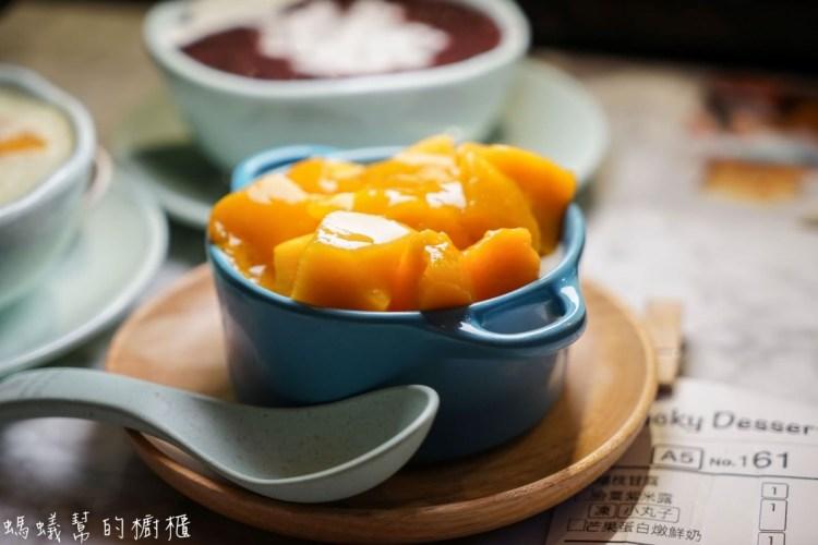 香港發記甜品(旺角店) | 到香港必吃的糖水甜品!推楊枝甘露、芒果蛋白燉鮮奶。