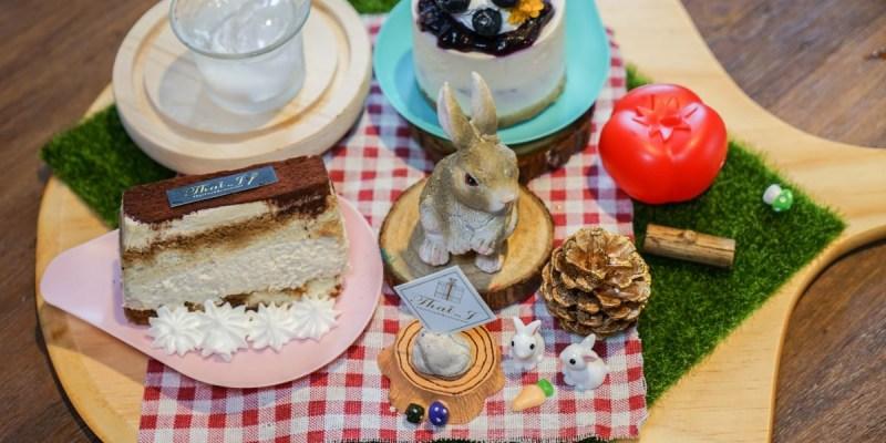 Thaï.J 夢幻花園餐酒館(台中大墩店) | 都市裡享有叢林花園景緻,夢幻下午茶登場!適合姐妹滔共享的午茶時光。