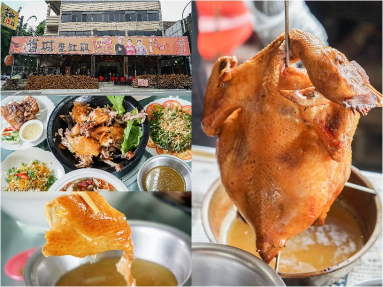 鹿谷省城甕缸雞   食尚玩家推薦鹿谷甕缸雞,外皮透光酥脆肉嫩汁多 !特色紫薯麵、自家製古早味鹹豬肉,鹿谷必吃美食餐廳。