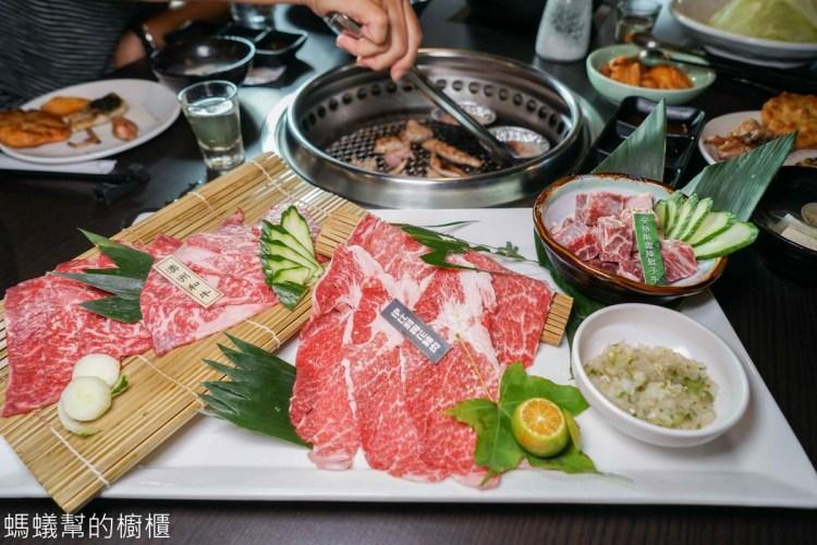 牧野極致燒肉鍋物 | 花壇也有精緻燒肉套餐!澳洲和牛、伊比利豬肉、大干貝,品嚐燒烤饗宴!份量飽足精緻。