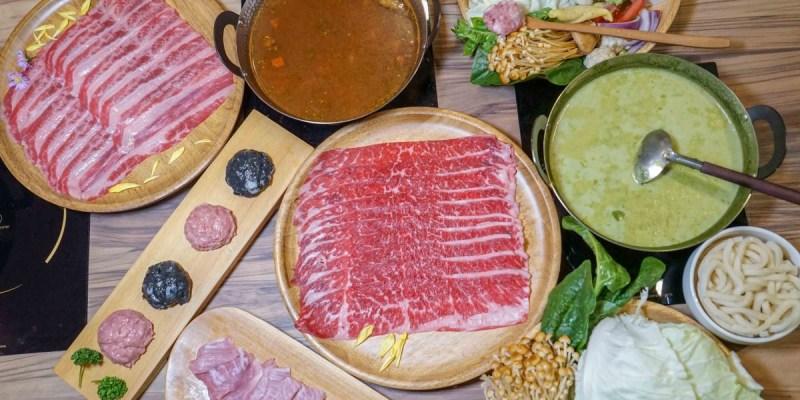 彰化員林回鍋 | 冷藏熟成極肉專門,嚴選牧場肉品,堅持全程冷藏,四種特色鍋物湯底,獨家抹茶牛奶鍋,高CP鍋物推薦。
