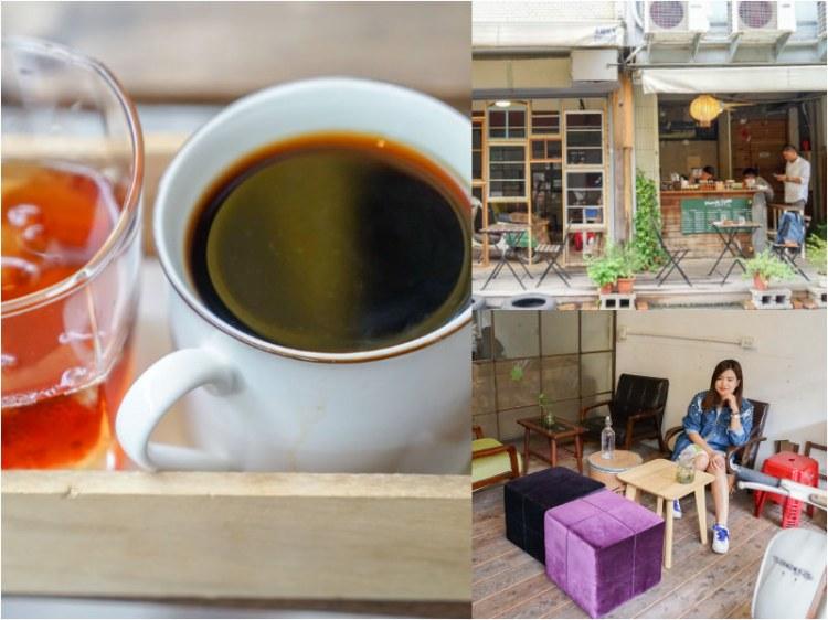 台中前廊咖啡   台中巷弄轉角咖啡,第一次喝拿鐵使用啤酒杯,手沖一搭一,近新光三越。