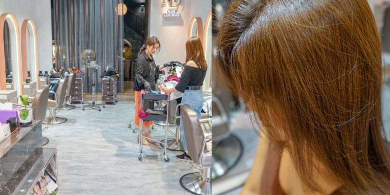 台中西區美髮夜韻髮藝日夜沙龍 | 專業髮型設計染髮推薦,營業到半夜兩點,適合夜貓族。