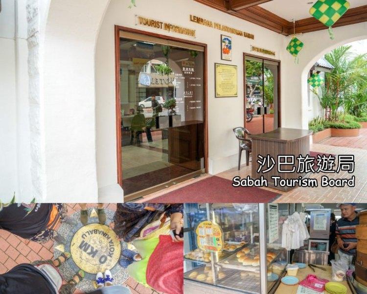 馬來西亞沙巴旅遊局Sabah Tourism Board、加雅街瓊萬興包子,沙巴亞庇必訪吃處,週末加雅街市集旁。