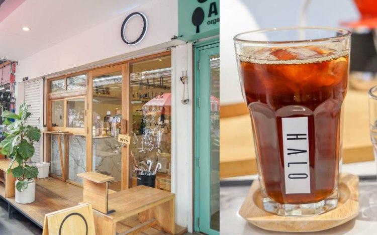 HALO Koffee Bangkok | 曼谷MRT Sutthisan站清爽簡約小咖啡館,推薦手沖咖啡。