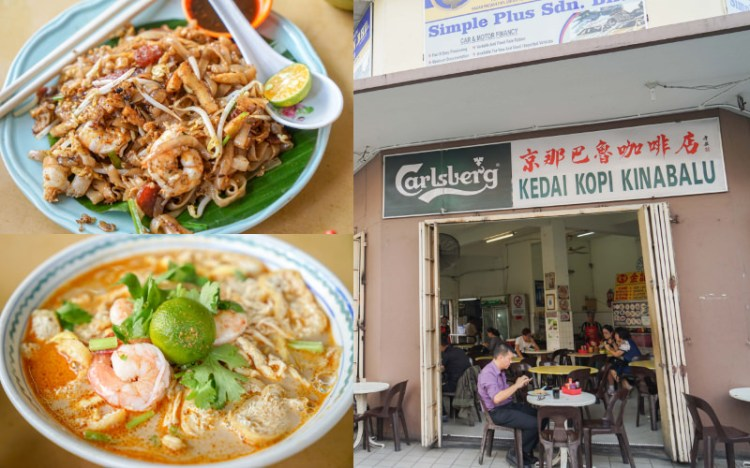 京那巴魯咖啡店kedai kopi kinabalu | 沙巴亞庇美食,加雅街美食古晉叻沙、炒粿條。