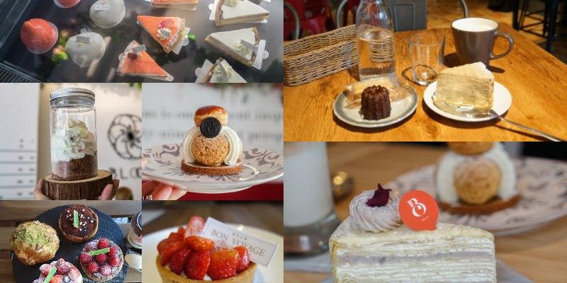 彰化特色法式甜點都在這裡!感官之旅/法蕾熊/醚頌坊/柒拾蛋糕/甜點實驗室/鹿港日安巴黎/Deer Her/艾格伊/BLOOM/班果咖啡。
