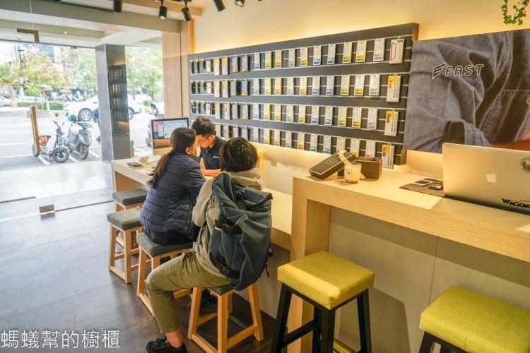 彰化員林iPhone維修中心|FAST維修推薦,iPhone換電池終生保固,MacBook.Apple