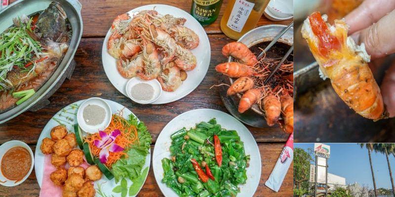 台中全海岸活蝦餐廳 | 活蝦大暴走蝦黃滿溢,正宗台式料理味美,聚餐首選胡椒蝦始祖。