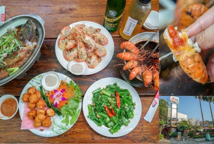 台中全海岸活蝦餐廳   活蝦蝦黃滿溢,正宗台式料理味美,聚餐首選胡椒蝦始祖。