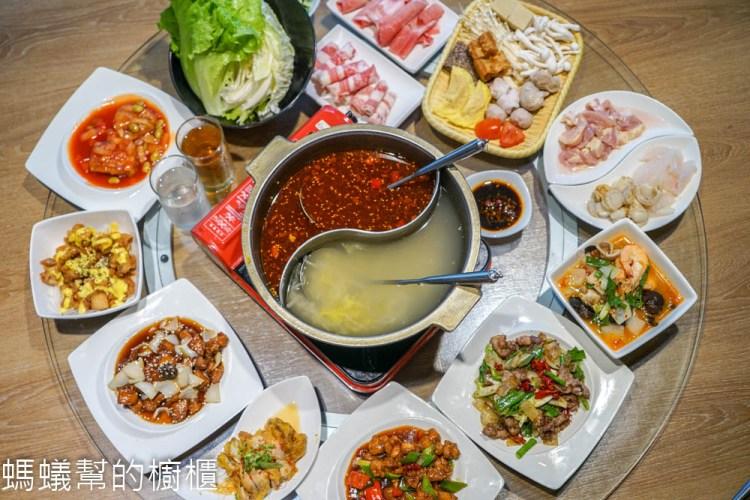 台中丹青餐飲集團   台中吃到飽推薦,特色火鍋+精緻現炒熱炒吃到飽只要498元,多人聚餐飽足又滿意。