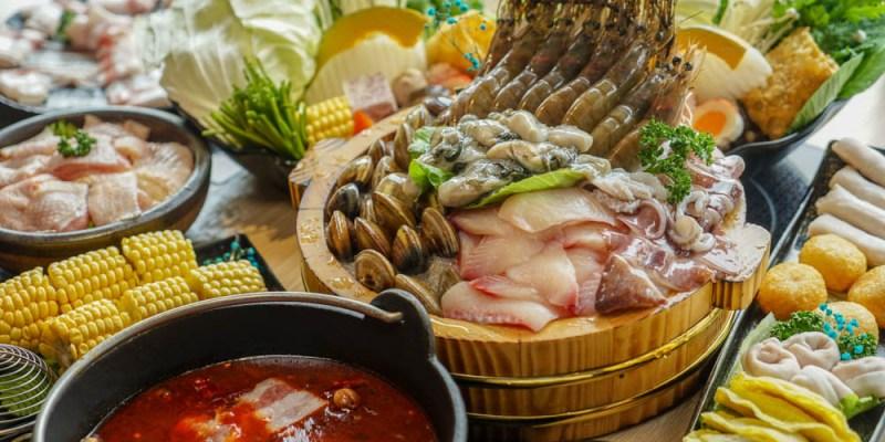 藏樂水炊鍋物   員林鍋物推薦,特選海鮮拼盤、日本A5和牛,料多豐盛超滿足。