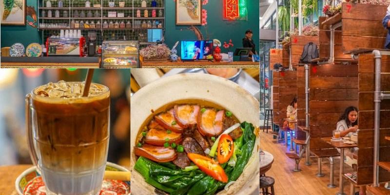 曼谷龍頭咖啡   Lhong Tou Cafe 龙头咖啡,曼谷特色咖啡館,港式茶餐廳,半空中用餐超有趣。
