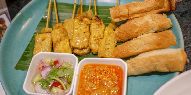 泰國曼谷Ponn | Terminal 21裡,獲獎無數必吃泰式料理,美味高雅的泰國菜,值得前來。