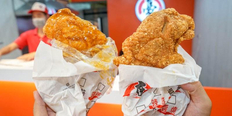 豪哥雞排(二林創始店)   每天只賣兩小時的雞排,雞排爆汁外酥內嫩。