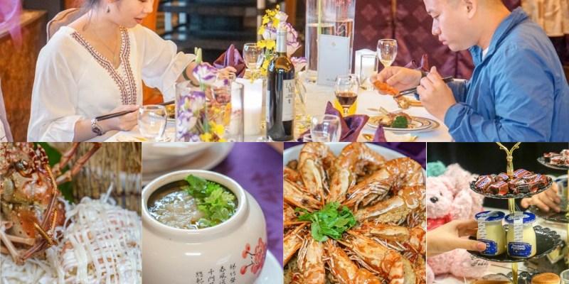 東海漁村花園婚禮會館 | 台中婚宴推薦,專業婚禮顧問,喜宴、尾牙、春酒,餐點美味大氣。
