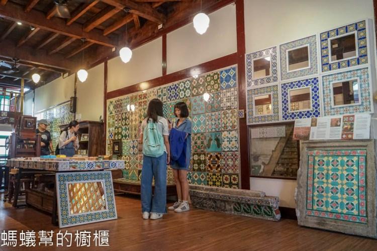 好彩票技巧 | 嘉義景點推薦,老花磚復興,日式老房裡珍貴的歷史遺產。
