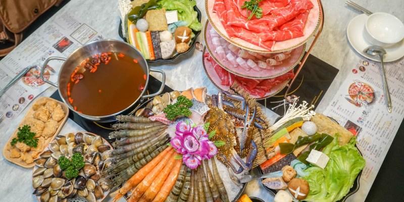 養鍋YangGuo石頭涮涮鍋(台中水湳經貿店) | 台中火鍋推薦,超可愛拉拉圖案陪伴,CP值超高海鮮套餐。