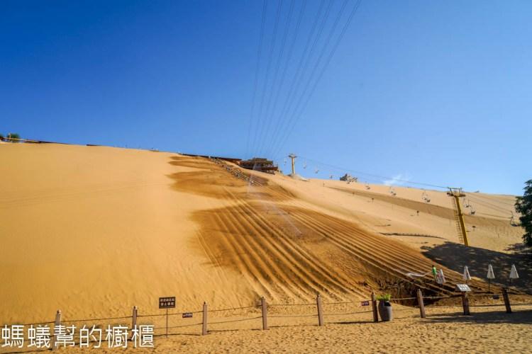 寧夏旅遊沙坡頭風景區   必看沙坡頭盛典、大漠乘駝、3D玻璃橋、羊皮筏之旅,嬉戲寧夏沙坡頭。