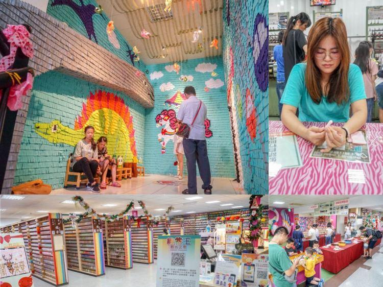 彰化鹿港緞帶王   鹿港旅遊推薦,DIY體驗,免費入園,全台最夯前10大觀光工廠。