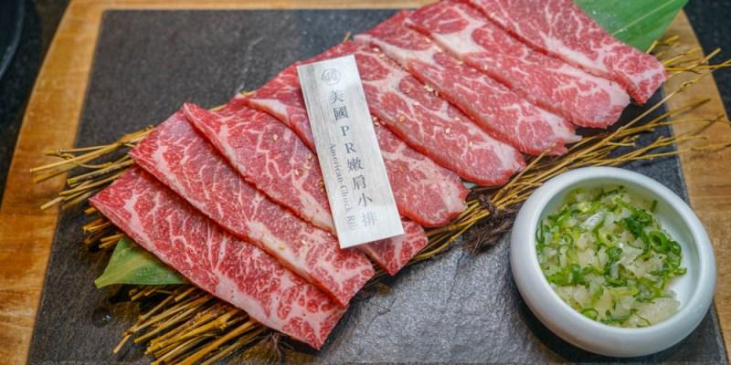 昭日堂燒肉 | 台中高質感燒肉推薦,日式燒肉名門,肉品新鮮高質感,近台中IKEA。