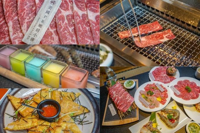 昭日堂燒肉 | 台中高質感燒肉推薦,尾牙打牙祭專案『超人氣必吃雙人經典套餐原價$1680,平日現省400元只要$1280』。