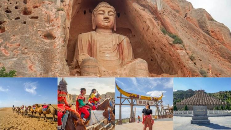 寧夏旅遊攻略 | 寧夏旅遊推薦,八天七夜神奇之旅,神秘西夏王朝、青銅峽108塔、沙坡頭、須彌山石窟、火石寨。