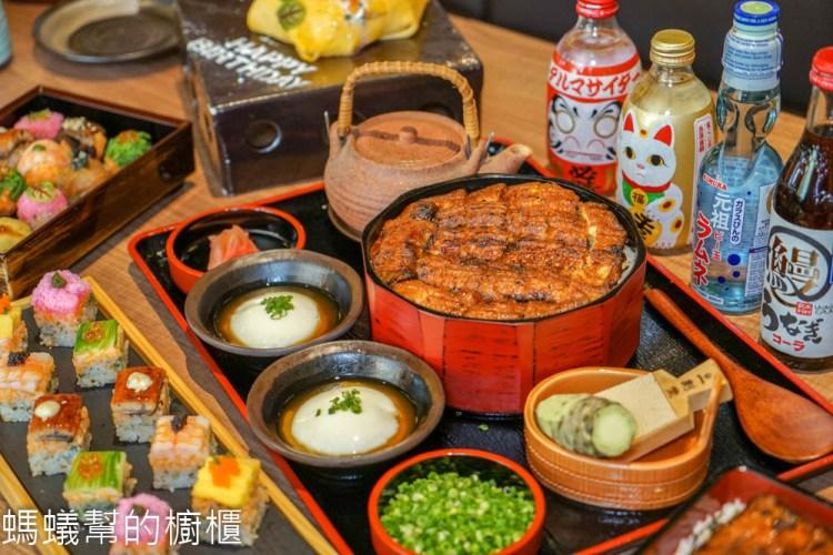 大江戶町鰻屋二號店無敵一家鰻や | 蒲燒鰻魚也能做成創意網美系,好吃又好拍,台中公益路美食推薦。