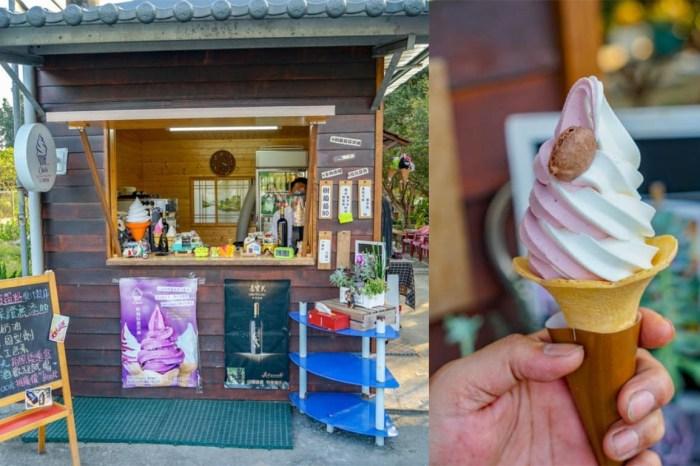 彰化田尾庭彩園藝(小肉園)   田尾旅遊推薦,樹葡萄霜淇淋,多肉造型盆栽,霜淇淋濃郁好吃。