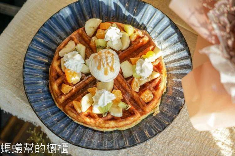 彰化田尾東道咖啡屋 | 田尾下午茶咖啡館,可愛乾燥花布置,不定期乾燥花手作課程。